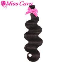 Tissage en lot 100% naturel Remy Body Wave-Miss Cara | Couleur naturelle, 8 à 28 pouces, Double tissage fait Machine, 1 pièce