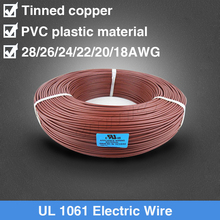 50 100pcs tin plated breadboard pcb solder cable 26awg 7 8cm fly jumper cable 1007 26awg tin conductor wires connector wire diy 26AWG PVC Wire Tinned Copper Line DIY Electronic Cable UL 1061