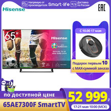 Телевизор 65 дюймов Hisense 4K Smart TV 65A7300F, HDR, Ultra High Dynamic Range, режим Галереи, звук DTS Virtual-X, 5055inch TV