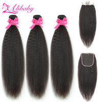 Alibaby Brazilian Hair Kinky Straight Human Hair NonRemy 3 Bundles With Closure Natural Color Swiss Lace Closure Yaki Human Hair
