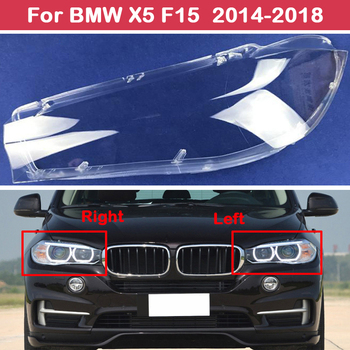 Front Car Lens Headlight Headlamps Transparent Lampshades Lamp Shell Headlights Cover For BMW X5 F15 2014-2018