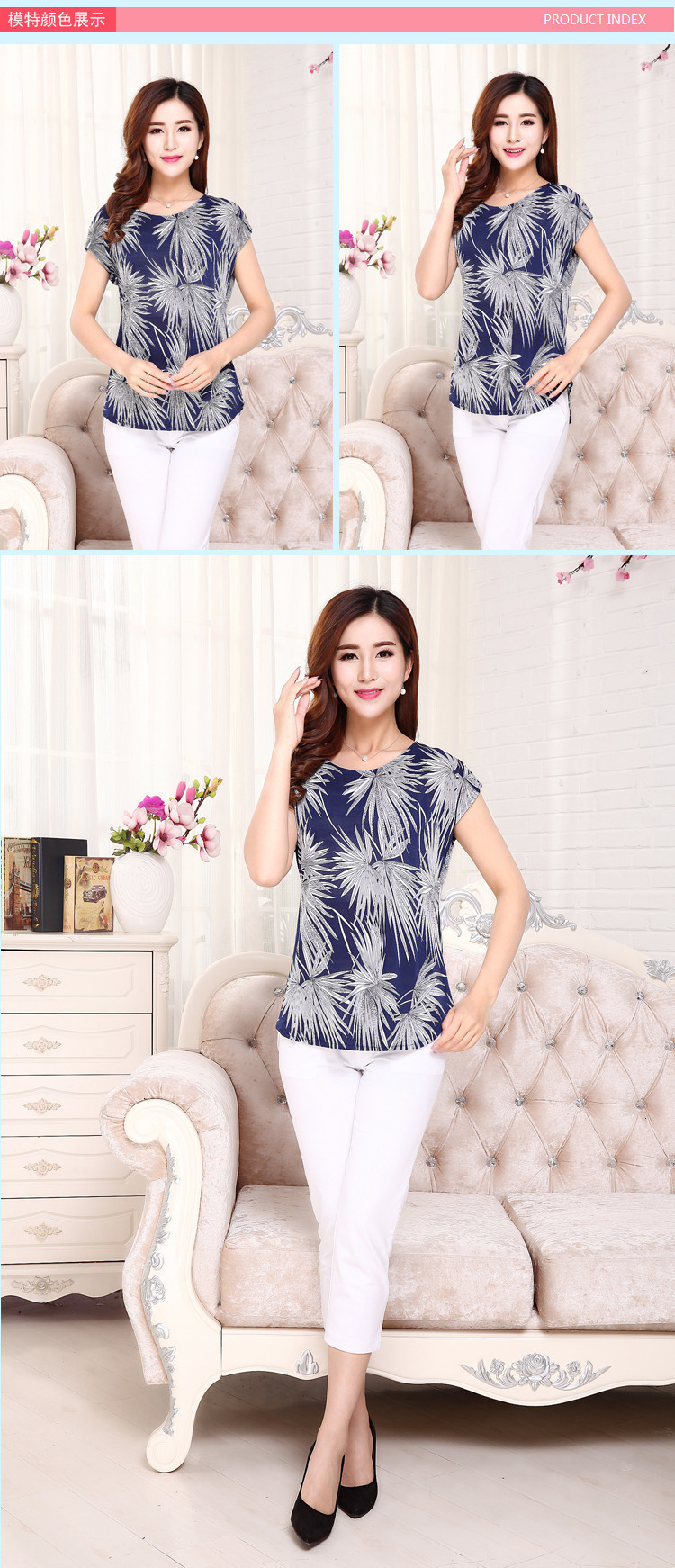 Hd2f8e3b4cd9c44259d848031454f39a36 - 5XL Women Ladies Clothing Tops short Sleeve printing Shirts Casual Boat anchor Blouse Silk female woman clothes plus size