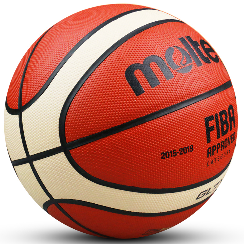 Free Shipping Cheap GL7X Basketball Ball PU Materia Official Size7 Basketball Free With Net Bag+ Needle