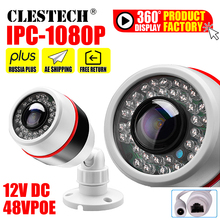 Super weitwinkel Panorama HD CCTV IP Kamera 1080P 720P 2mp 1,7 MM Fisheye Objektiv 3D ball wirkung infrarot nachtsicht P2P Interne