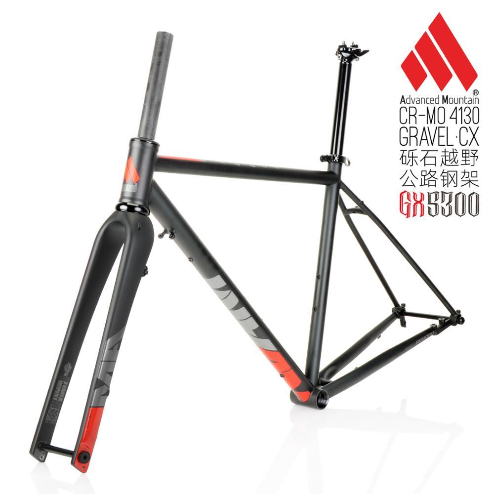 KOOZER GX5300 Хромомолибденовая стальная рама, углеродная вилка CX, гравий, внедорожный велосипед, дорожный дисковый тормоз, рама