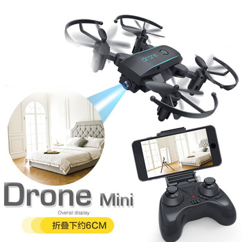 Mini folding fixed height aerial photography four-axis aircraft remote aerial photography UAV WIFI image