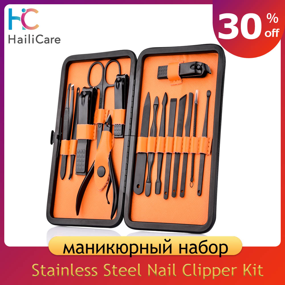 Stainless Steel Nail Clipper Kit With Case Nail Care Set Pedicure Cutters Scissor Tweezer Knife Professional Manicure Set Tools