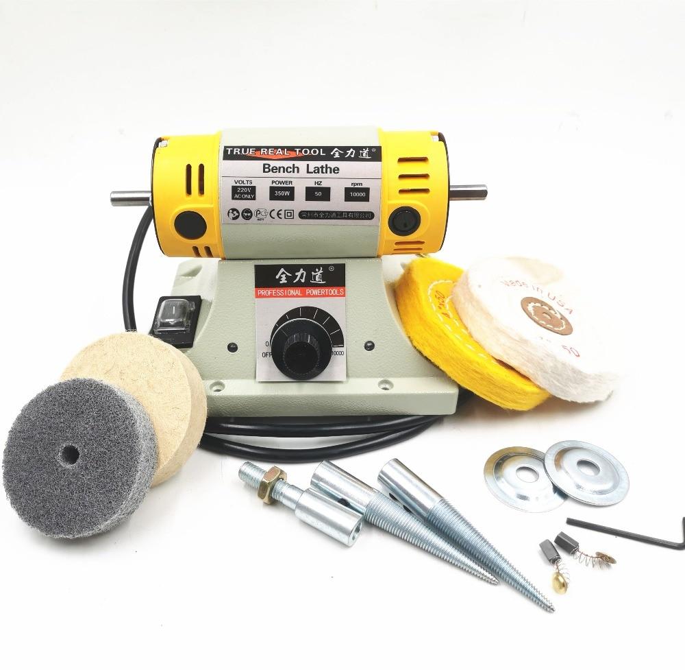 110V / 220V 350W Stone Polishing Machine DIY Woodworking Jade Jewelry Dental Bench Lathe Machine Grinding Machine Sanding Tools