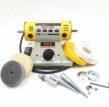 цена на 220V 350W Polishing machine for DIY Woodworking jadeJewelry Dental Bench Lathe Machine Motor Grinding machine