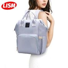Mummy Large Capacity Bag Multi-function Backpack Bag Mom Baby Waterproof Outdoor Travel Diaper Bags For Baby Care Versatile Bag