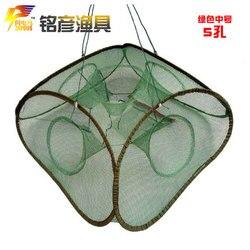 Gruba sieć rybacka koło porowate klatki na ryby grube bliskie oko wędkarstwo ryby chroniące drut netto składana sieć rybacka w Reflektory od Lampy i oświetlenie na