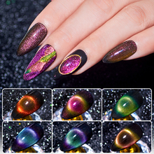 9D Cat Eye Nail Gel Polish Chameleon Magnetic Galaxy Soak Off UV LED Gel Nail Varnish Semi Permanent Manicure Gel Lacquer DIY 9d magnetic cat eye uv led gel nail polish colorful shining varnish nail art galaxy cat eye gel lacquer soak off uv gel