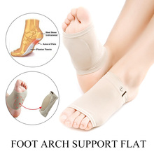 Foot Arch Support Flat Feet Fallen Arch