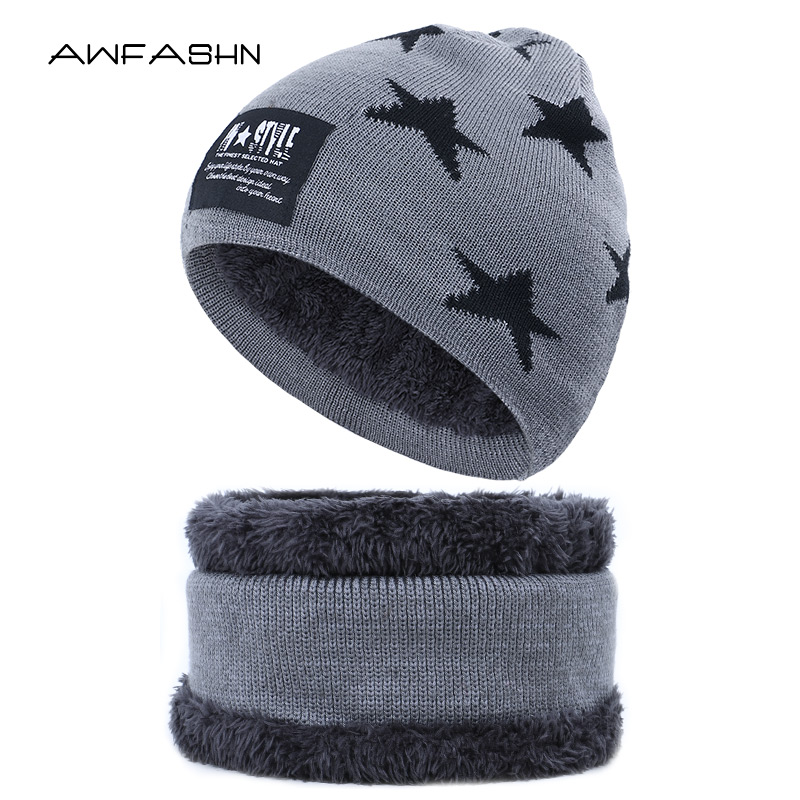 2019 New Cute Children's Winter Knit Beanie Ring Scarf 2 Pieces Set Boys Girls Fleece Thick Lining Plus Velvet Warm Hat Kids Cap