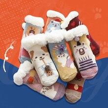 Зимние Плотные хлопковые носки с рождественским оленем для маленьких девочек; Милые флисовые Повседневные детские носки с героями мультфильмов на Рождество; детские чулки для мальчиков