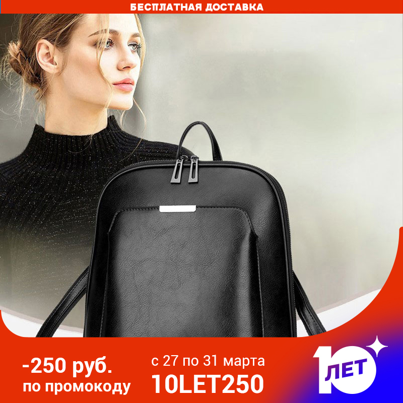 Backpacks Women PU Leather Fashion Black Bag  Fashion Knapsacks  Big Capacity Backpack For Women Laptop Anti Theft Backpack