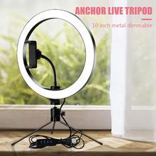 LED Selfie مصباح مصمم على شكل حلقة 3200 K 5600 K 10 بوصة عكس الضوء صور إضاءة الاستوديو التصوير الفوتوغرافي الإضاءة اطلاق النار الدعائم مع ترايبود