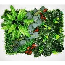 Искусственные растения газон стены искусственный лист Свадебные
