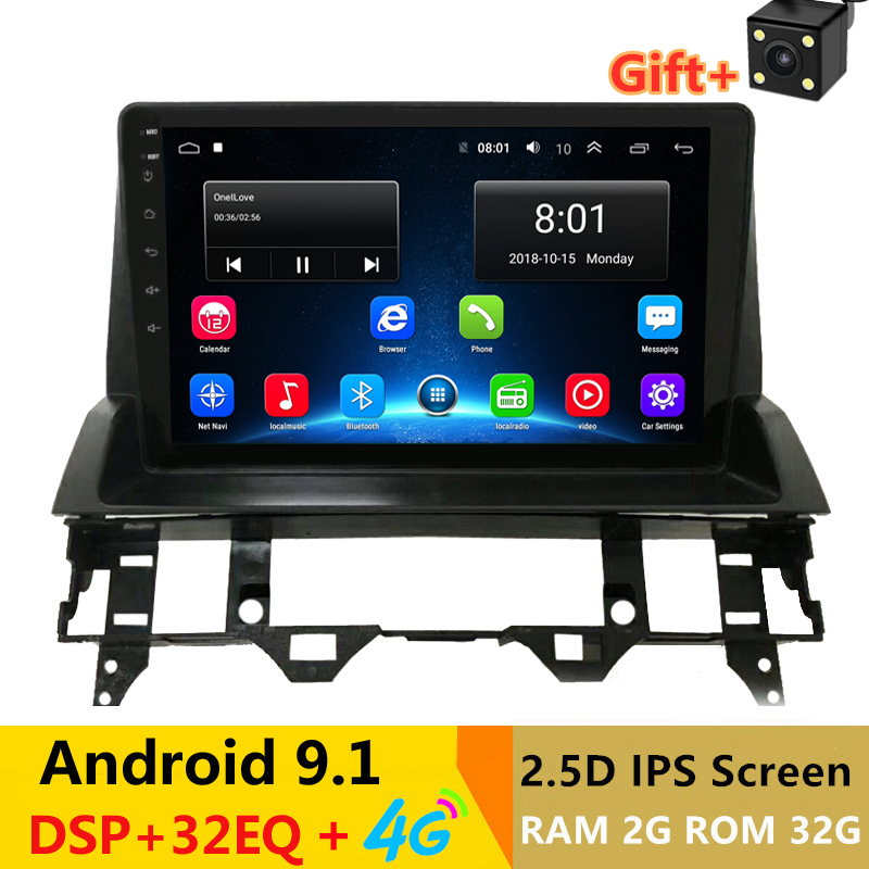 2 din 4G android 9.0 car radio auto stereo for <font><b>Mazda</b></font> <font><b>6</b></font> 2002 03 04 05 2006 2007 2008 2009 10 navigation <font><b>GPS</b></font> DVD Multimedia Player image
