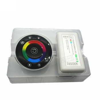 LED Touch Round RGB Controller DC12V-DC24V 18A 7 Keys RF Remote controller for 3528 2835 5050 LED strip lights - DISCOUNT ITEM  34% OFF All Category