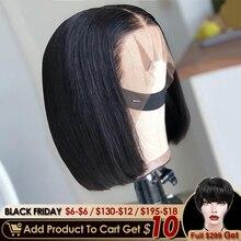 Парик Aircabin 16 дюймов 13x6 на сетке, с передней застежкой, парики боб, бразильские прямые человеческие волосы без повреждений, естественный цвет, парик с глубокой частью для чернокожих женщин