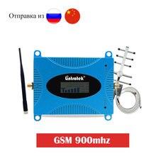 AMPLIFICADOR DE señal móvil lintatek gsm 900MHz comunicación teléfono móvil ACG internet amplificador de red de alta ganancia pantalla LCD s4