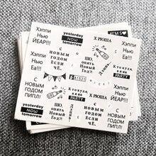 12 unidades/juego de pegatinas de agua para uñas con letras rusas, conjunto de pegatinas para manicura de uñas artísticas con diseño de hojas de mariposa y marcas de agua, 2019