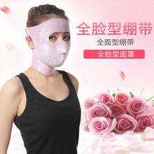 Тонкая бандажная маска для лица v образная тонкая с тонким инструментом