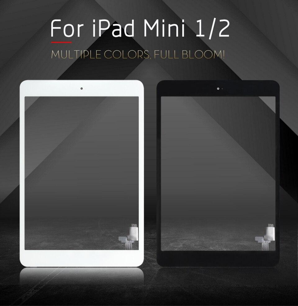 ipad-mini-12-touch--xiangqing_01