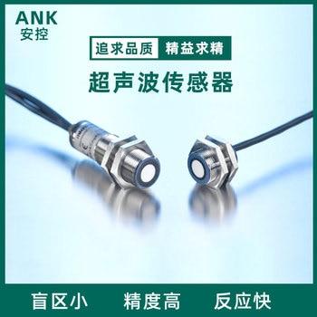 Printer Displacement Detection Sensor DBK +4/Wk/3cdd/M18 E + S Ultrasonic PPS Double-Sheet Control