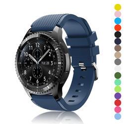 22 мм спортивный ремешок для samsung galaxy watch 46 мм S3 Frontier/классические huami amazfit huawei 2 классические часы gt strap аксессуары