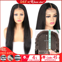 Brazilian 4*4 Lace Closure Wig Straight Human Hair