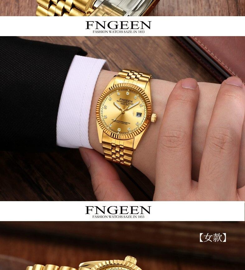 Tuhao ouro casal relógio senhoras estilo quente
