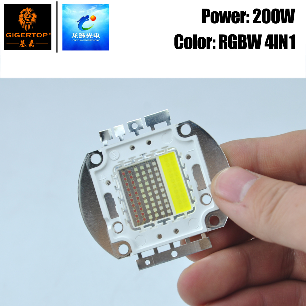 Freeshipping RGBW 4IN1 Color COB Led Lamp For Professional Stage Lighting High Brightness LED Beads Chip Red Green Blue White