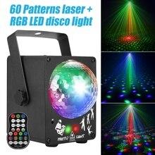 Dj laser rgb luz de palco projetor led efeito lâmpada discoteca natal feriado barra iluminação festa lâmpada interior remoto