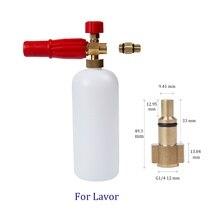 Espuma de neve lança para lavor para vax alta pressão lavadora gerador espuma bico espuma arma