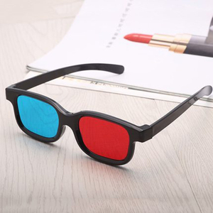 New ABS Virtual reality glasses 3D Glasses Red Blue Lens Virtual Reality For Video Movie Anaglyph Plastic Style 3D des lunettes(China)