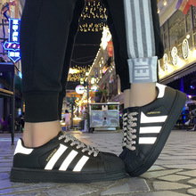Men Reflective Shoes Classic Shell Head Couples Trendy