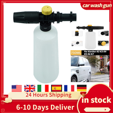 750ML high Pressure Car Washer Snow Foam Lance Water Gun For Karcher K2-K7 Soap Foam Generator With Adjustable Sprayer Nozzle(China)