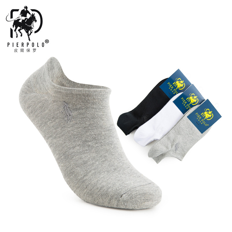 Men Cotton No-show Socks Exquisite Embroidered Hidden Socks Men's Socks Men's Socks Y1
