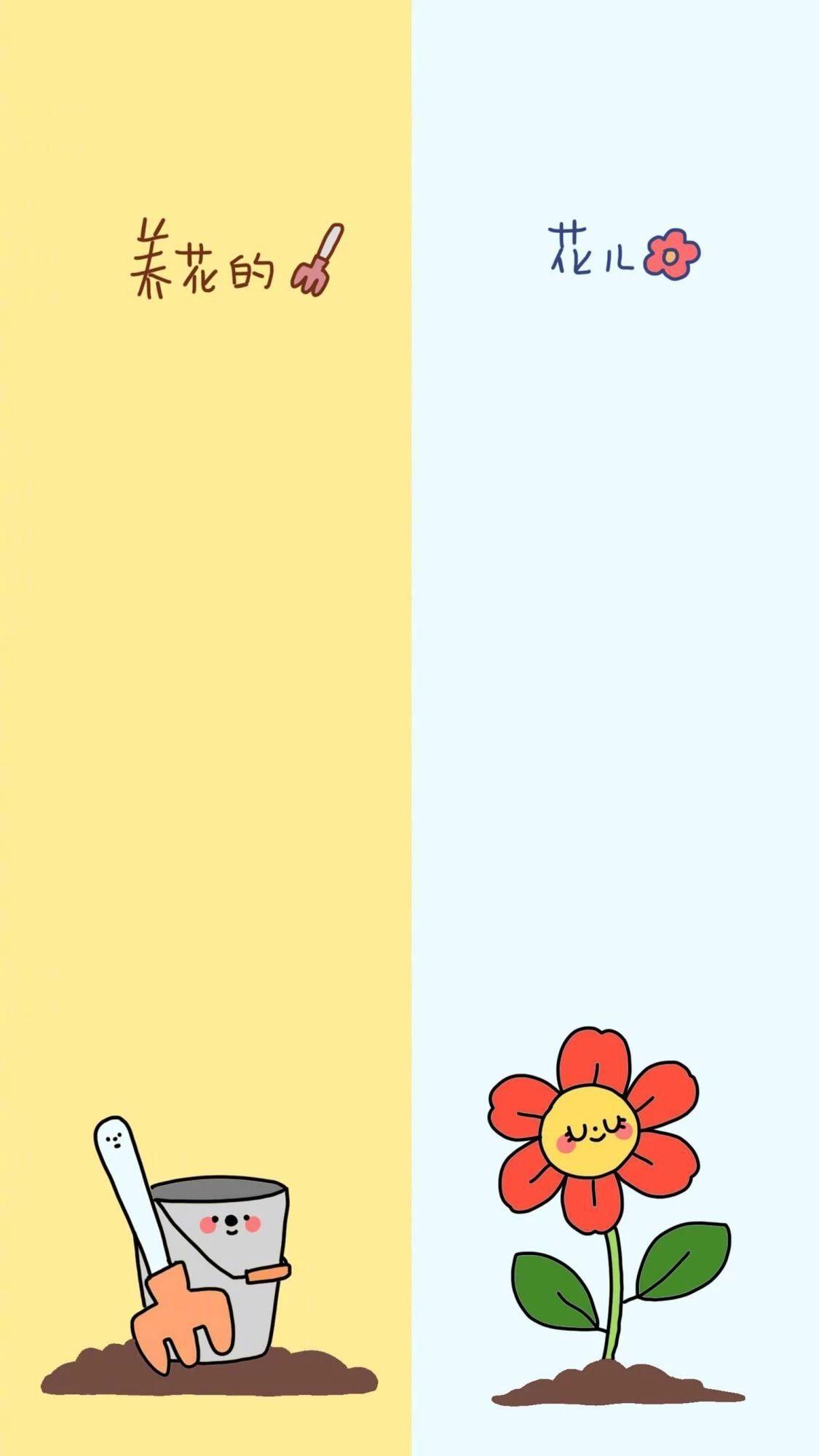 QQ微信聊天背景图:发财和发朋友圈,你总要发一个吧!插图15
