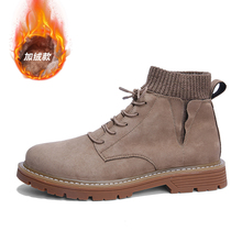 2019 men's high shoes autumn and winter warm deodorant men's tide shoes snow boots Martin boots men's help new boots men's Marti marti pellow swansea