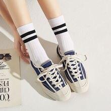 Кроссовки унисекс легкие повседневная спортивная обувь дышащие