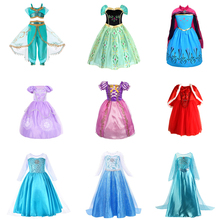 Girls Anna Elsa Rapunzel Sofia Belle Aurora Princess Dress  With Wig Kids Snow White Cinderella Clothes Children Cosplay Costume