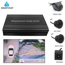 Круглый вид DVR система вокруг парковки безопасности автомобиля запись 360 градусов вид птицы панорама система передняя левая правая задняя к...