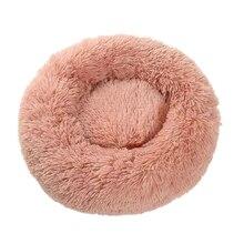 Мягкая кровать для собаки, съемная и моющаяся плюшевая подушка для питомника, домик для кошки, диван, теплая кровать для питомца