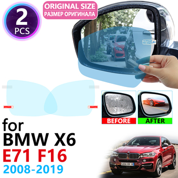 for BMW X6 E71 F16 2008~2019 Full Cover Rearview Mirror Anti-Fog Films Rainproof Anti Fog Film Accessories 2012 2014 2015 2016 image