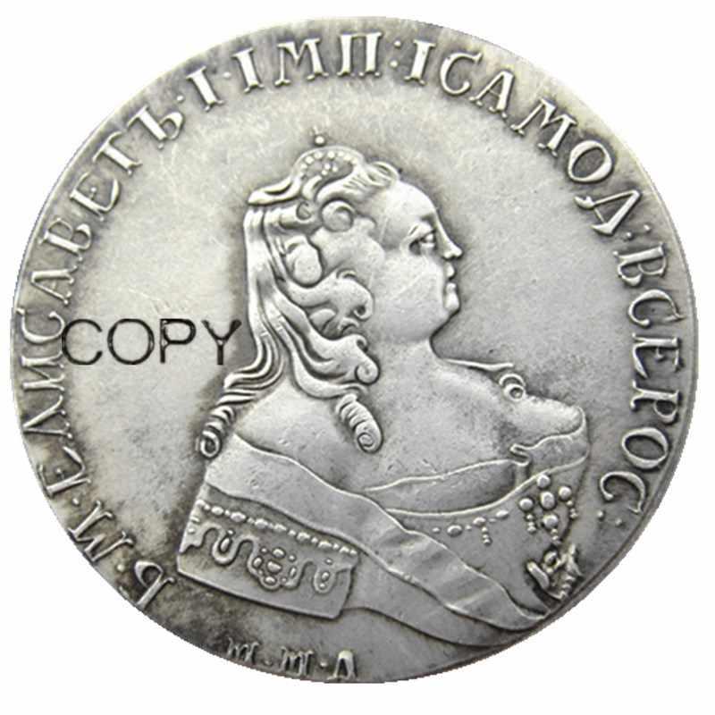 Năm 1754 Nga Bạc 1 Rouble Mạ Bạc Sao Chép Đồng Tiền