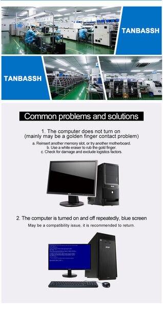电脑内存条_14