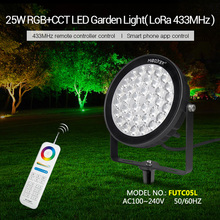 25W RGB+CCT LED Garden Light(LoRa 433MHz)Waterproof IP66 Control distance 2000m support APP/Alexa,Google voice assistant control